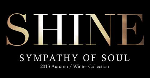 2013 Autumn / Winter